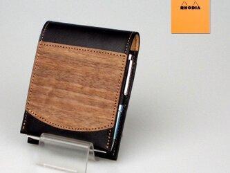木と革のRHODIA No.11カバー [ブラック]の画像