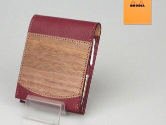 木と革のRHODIA No.11カバー [レッド]の画像