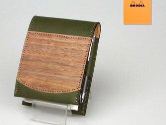 木と革のRHODIA No.11カバー [グリーン]の画像