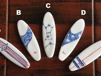 サーフボードの箸置き(ショート)の画像