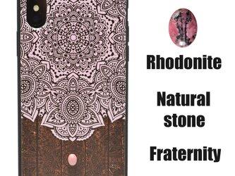 パワーストーン-守護運Up!《ロードナイト》天然石&メヘンディ iPhoneX / iPhone10 レザーケースフルカバーの画像