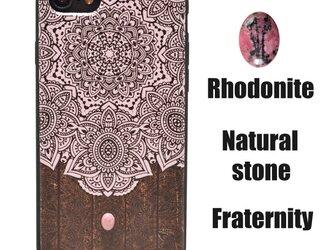 パワーストーン-守護運Up!《ロードナイト》天然石&メヘンディ iPhone7/8用(4.7インチ) レザーケースフルカバーの画像