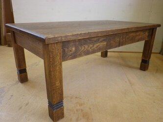 机をセンターテーブルに改造の画像