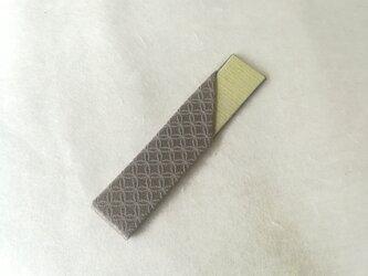 楊枝入れ 百三二号:茶道小物の一つ、菓子切鞘の画像