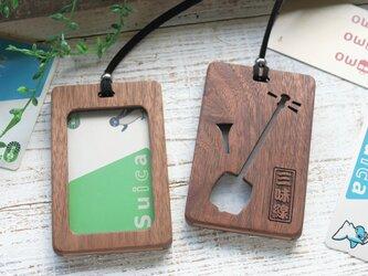 木製パスケース 窓付き【三味線シルエット】ICカードピッタリサイズの画像