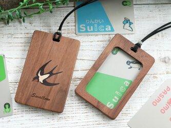 木製パスケース窓付き【ツバメ】ICカードピッタリサイズの画像