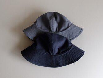 ◆ sale ◆ テントな帽子 - コットンギャバジン ダークネイビー -の画像