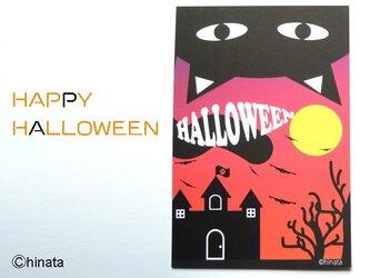 黒猫ちゃんとハロウィンのポストカード (同柄2枚組)の画像
