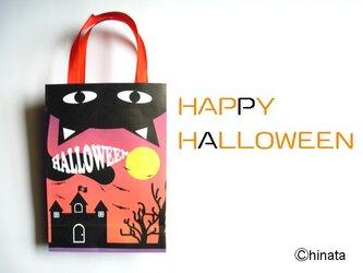 黒猫ちゃんとハロウィンのイラスト紙袋(ペーパーバッグ)の画像