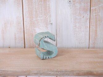 木製アルファベット「s」エイジングオブジェの画像