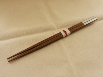 贈る箸 ウォールナット×シルバー 24cmの画像