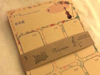 バイオリン*月謝袋(10枚入り・1年用)の画像