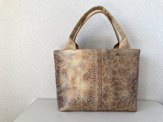 帯バッグ〜ゴールド〜の画像