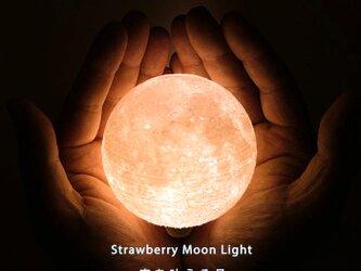 Strawberry Moon Light - 恋を叶える月 - / 月ライト(小)の画像