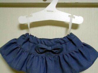ダッフィーお洋服 ティアードスカートの画像