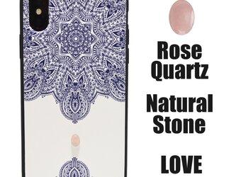 パワーストーン-恋愛運Up!《ローズクォーツ》天然石&メヘンディ iPhoneX / iPhone10 レザーケースフルカバーの画像
