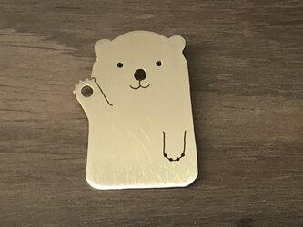 クマ「ぼくです!」 真鍮ブローチの画像