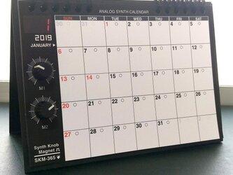 【カレンダー】SKM-365・アナログシンセカレンダー2019 卓上/黒×ホワイトの画像