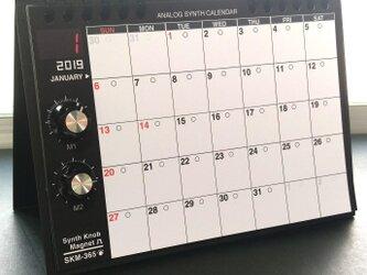 【カレンダー】SKM-365PE・アナログシンセカレンダー2019 卓上/SKMクラシックの画像