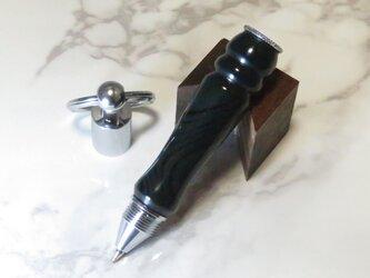 キーホルダー型ボールペン エボナイトの画像