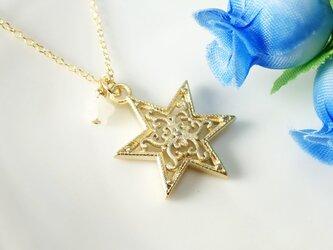 *N28*お星様&ホワイトジェード(スター)☆ロングネックレス(70cm)の画像