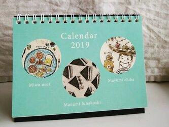 2019 おいしいカレンダーの画像