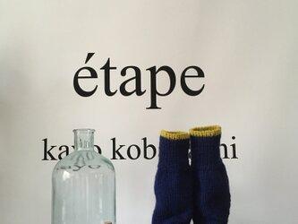手編みの靴下 2019 ネイビー からしの画像