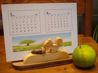 リスとどんぐりのカレンダースタンドです!(※オリジナルカレンダー付)の画像