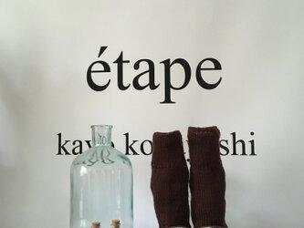 手編みの靴下 2019 チョコピンクの画像