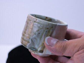 緑窯変伊賀想い ぐい呑み 2の画像