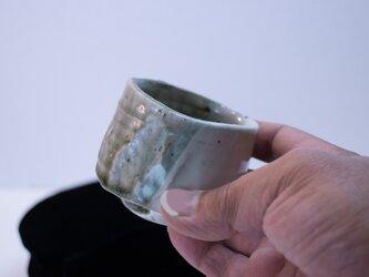 緑窯変伊賀想い ぐい呑み 1の画像
