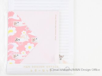 柴犬のイラストレターセット/ピンク(便箋&封筒)の画像