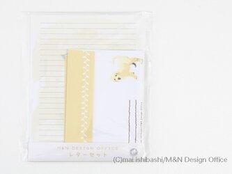 ゴールデンレトリバーのイラストレターセット(便箋&封筒)の画像