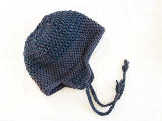 ふわふわ耳当て帽子(グレー×グリーン)の画像