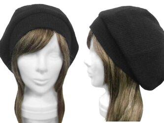 透かしリブ織ウールニット/リブ付ベレー帽(ゆったり)◆ブラックの画像
