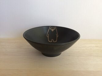 クロクマの平茶碗の画像