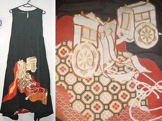 留袖リメイク♪御所車が豪華な留袖ワンピース♪裾変形♪ハンドメイド♪正絹・フォーマル・冠婚の画像