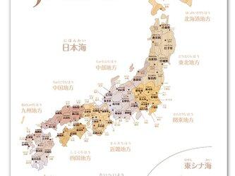 木目がおしゃれな寄木風「日本地図」ポスターA2の画像