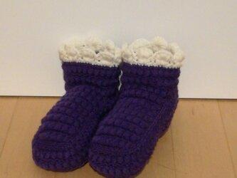 ぽこぽこ玉編みのルームブーツ(紫)の画像