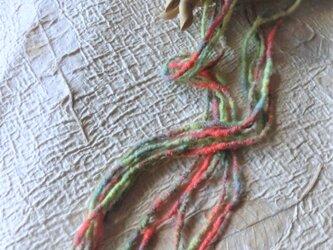 アートヤーンネックレス・ビビッドの画像
