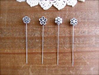 シルバーメタルお花ビーズのマチ針 4種4本セットの画像
