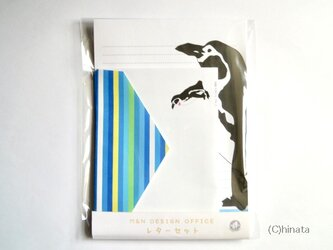 ペンギン のレターセット(便箋&封筒)の画像