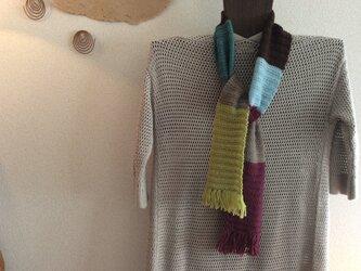 手編みマフラーの画像