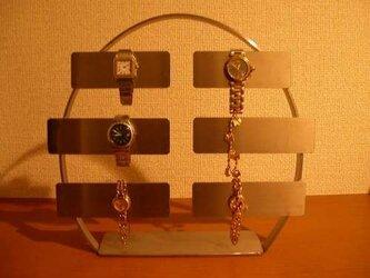 時計スタンド 丸型ステンレスバー腕時計スタンド の画像