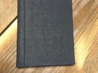 中綴じ(Single-section case binding)の画像