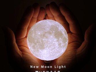 【1番人気!】New Moon Light - 願いを叶える月 - / 月ライト(小)の画像