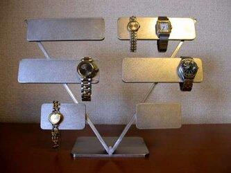 腕時計スタンド 10本掛けV支柱腕時計スタンド サテン仕上げの画像