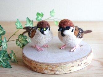 羊毛フェルト 小さな野鳥(スズメ親子)の画像