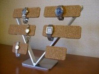 腕時計スタンド 10本掛けV支柱腕時計スタンド コルク仕上げの画像