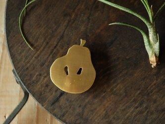真鍮ブローチ pear B020の画像